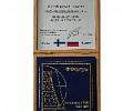 Elektrocentromontazh, JSC was awarded with a tombstone of a Fortum, JSC for their contribution to building Nyagan SDPP.