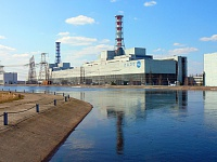 Smolensk nuclear power plant. Modernization and overhaul of liquid waste storage HZhO-2